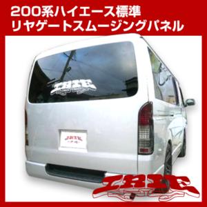 ha200rsp